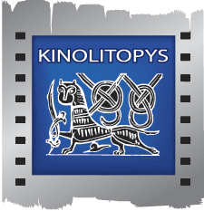 KINOLITOPYS | 17 KYIV INTERNATIONAL FILM FESTIVAL